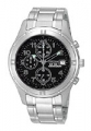 Citizen AN0750-61E